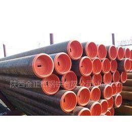 供应陕西石油管-西安石油管-石油套管