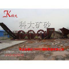 供应【烟台海沙淡化生产线】【海沙淡化都用哪些设备】洗沙设备 轮斗式洗沙机