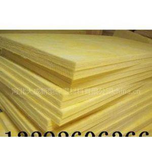 供应保温玻璃棉板,建筑保温玻璃棉板建筑保温玻璃,广播电台玻璃棉板