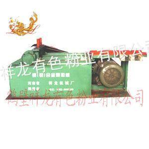 供应镁铝合金颗粒机HJ-400    (专利号:ZL200430122720.2)