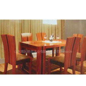 供应客厅系列-实木餐桌椅