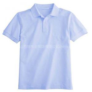 供应山西服装厂专业定做山西文化衫