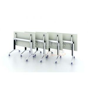 供应众晟家具定制Trama-TD001铝合金喷涂脚架多功能折叠培训办公桌