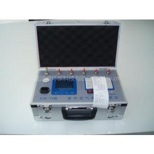 供应sjk-Y6室内空气检测仪器