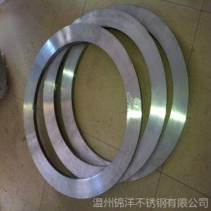 供应锦洋 专业生产 非标法兰 不锈钢法兰 大口径薄法兰
