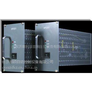 供应供应浙大中控XP251-1电源5v,24v单体,150w