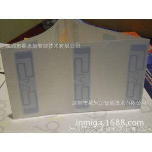 供应柔性纸质抗金属标签,超高频电力电网RFID标签,资产管理电子标签