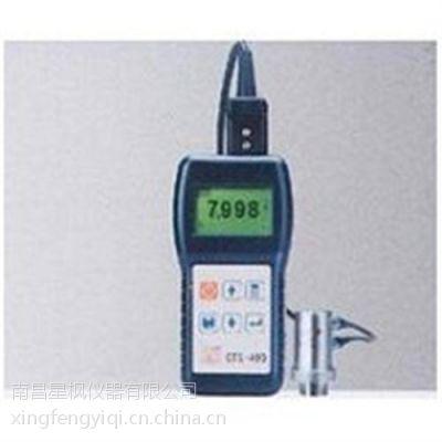 供应超声波测厚仪 手持式测厚仪 涂层测厚仪