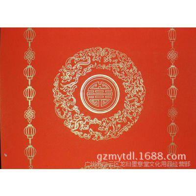 墨意堂1.3米双喜灯笼边框图案金瓦当 万年红批发 喜庆用品