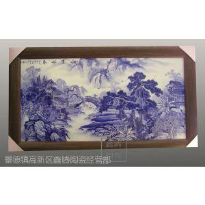 供应商务瓷板画,商务青花瓷板画,礼品山水画