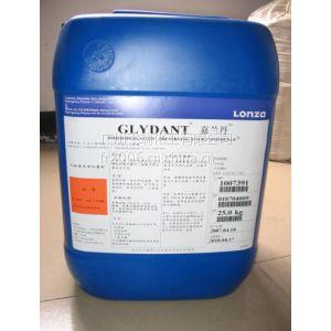 供应防腐剂DMDMH 乙内酰脲 洗发水防腐剂 龙沙DMDMH