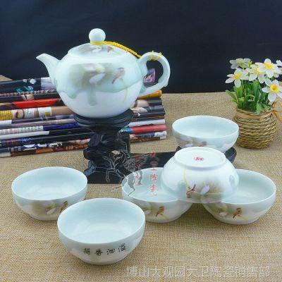 现货新品茶具套装 7头青釉滴大壶高档茶具  礼盒包装厂家批发