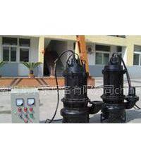 供应潜水尾砂泵,矿用泵,灰浆泵