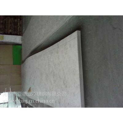 现货供应张家港浦项310S不锈钢板,欢迎咨询