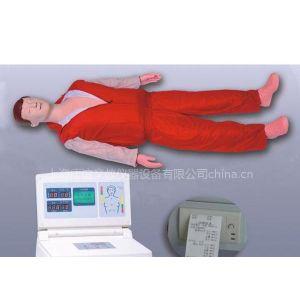 供应液晶彩显电脑心肺复苏模拟人(IC卡管理软件)