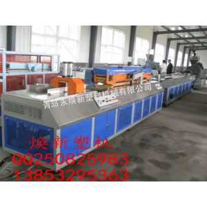 供应PVC型材生产线