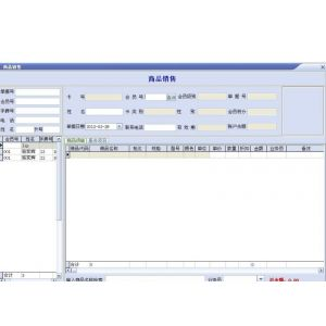供应库存管理软件商店销售管理软件收银系统