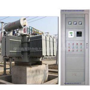 供应FRD-MSVC系列动态无功补偿装置