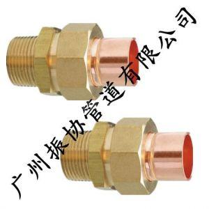 供应黄铜紫铜管活接头 黄铜定做加工件 黄铜配件加工 紫铜管