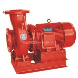 供应XBD-W型卧式消防泵
