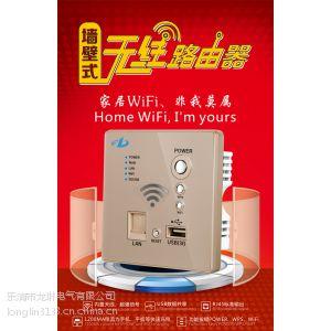 供应墙壁嵌入式路由器酒店3GAP无线WIFI电脑USB充电插座面板遥控开关
