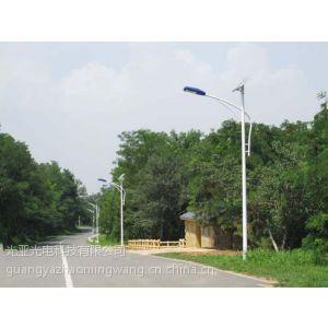 供应保定市光亚光电科技有限公司提供太阳能路灯