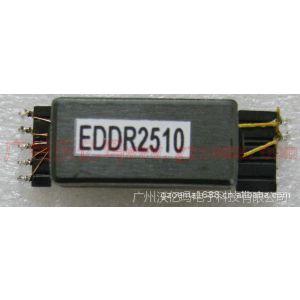 供应LED(T8日光灯,球泡灯,路灯,筒灯,射灯等)EDDR灯具变压器
