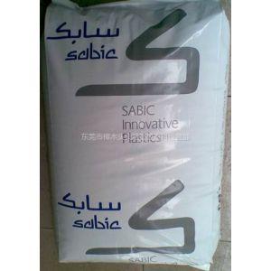供应阻燃级PC/PET(PC与PET合金)/FLT25/沙特sabic 塑胶原料