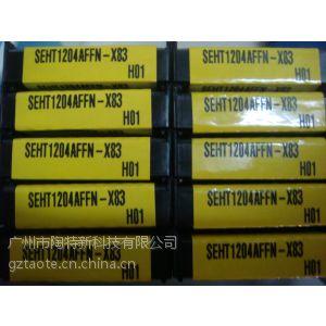 供应正品低价韩国KORLOY 数控刀片 SEHT1204AFFN-X83 H01