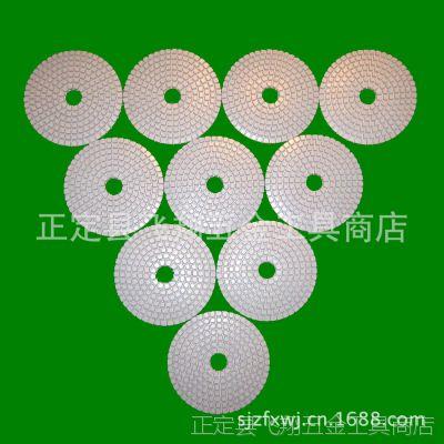 供应【低价促销】优质实用金刚石软磨片 小蜜蜂100金刚石软磨片特价