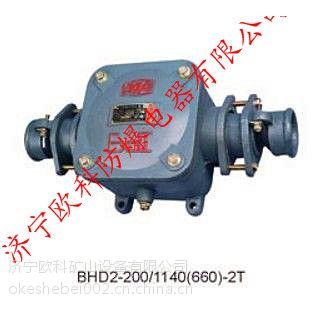 供应BHD2系列矿用隔爆型低压电缆接线盒 隔爆型低压接线盒