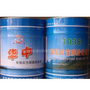 供应1054有机硅树脂绝缘漆耐高溫快干型