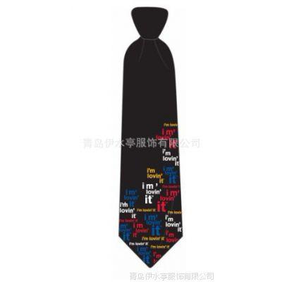 麦当劳LOGO领带丝巾定做 肯德基标志标记领带定做 必胜客小肥羊