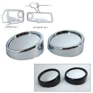 汽车后视镜广角镜 盲点镜 车用反光镜 360°可调动小圆镜直径50mm