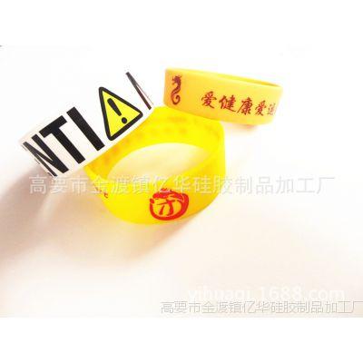 地摊热卖时尚硅胶手环 凸印丝印夜光硅胶手环 厂家定做批发