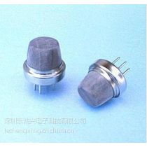 供应有机蒸汽制冷剂检测气体传感器 MQ138 WS DIP-6