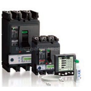 施耐德塑壳断路器苏州一级代理NSX100F TM32D3P3D MT AC220V,特价销售