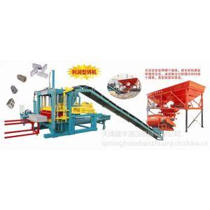 供应黑河透水砖机是怎么生产的