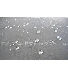 供应郑州混凝土密封渗透剂