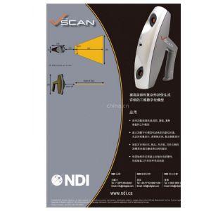 【进口】NDI便携手持式三维激光扫描仪VicraScan