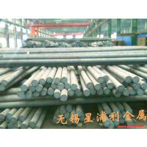 供应25CRMnSi钢管 25CRMnSi钢管