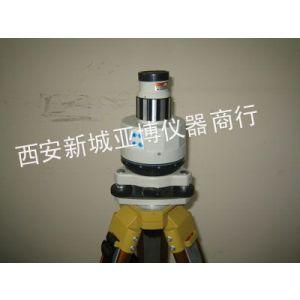 供应西安激光垂准仪,铅垂仪咨询:13772489292