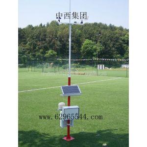 供应固定自动气象站 型号:WPH1-5(风速,风向,气温,气湿