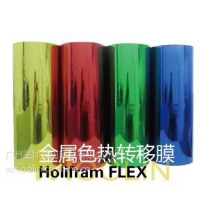 供应韩国进口刻字膜HCC金属色刻字膜切割膜