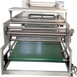 供应多功能全自动热转移印花机(T恤印花机、台片印花机、弹力布印花机、超细纤维印花机)