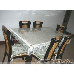 供应【商家推荐】PVC透明软玻璃 软玻璃门帘 软玻璃门帘
