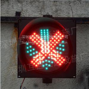 深圳信号灯厂家、300红叉绿箭灯、停车场通道灯、隧道灯、收费站通道灯、交通信号灯、LED雨棚灯