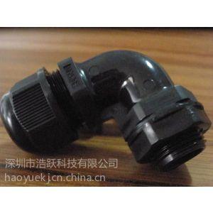 供应90°直角接头MG型 防水接头 葛兰接头 电缆接头