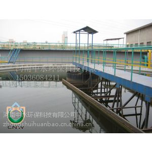 供应郑州水处理设备公司专业从事城市污水处理工程的设备生产设计研发