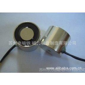 供应电磁线圈电磁铁|苏州吸盘电磁铁制作厂家